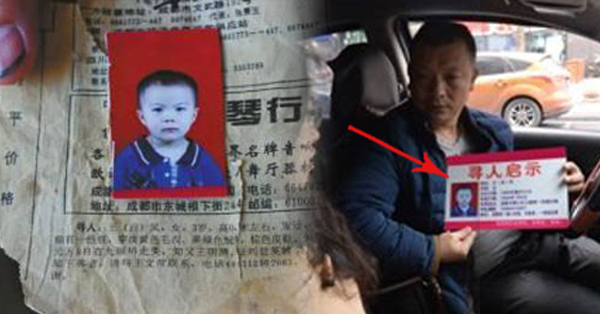 2rWjusm Desperate Father Became A Taxi Driver To Find His Only Daughter Who Was Lost 23 Years Ago!