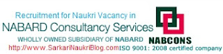 Naukri Vacancy Recruitment NABCONS
