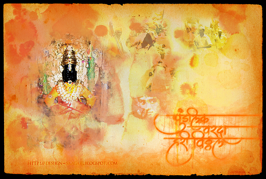 Kamal Raja Hd Wallpaper Saagar Gandhare पुंडलिक वरदा हरी विठ्ठल