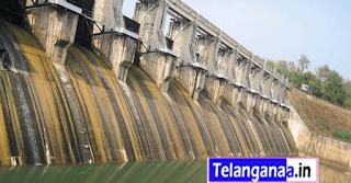 Kinnerasani Dam in Telangana