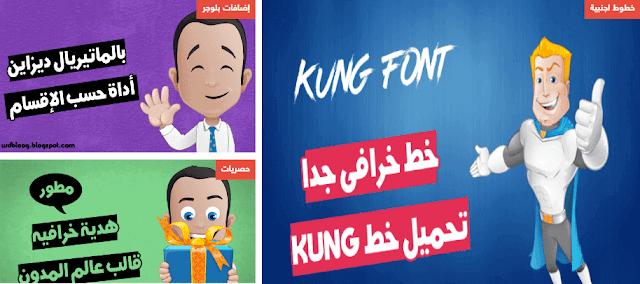 افضل مواقع لتحميل قوالب واضافات بلوجر عربية واجنبية احترافية