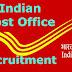 India Post office recruitment 2018-19
