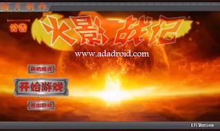 Naruto Senki Ambu Kakumei Mod by Anyue