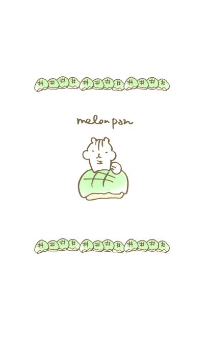 The chipmunk loves MELON PAN