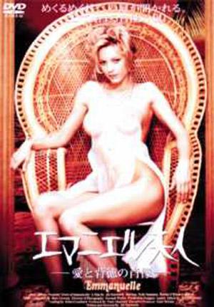 watch emmanuelle 4 online free full movie