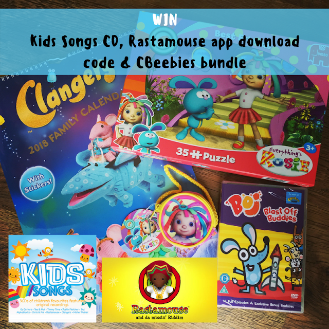 CBeebies Bundle giveaway