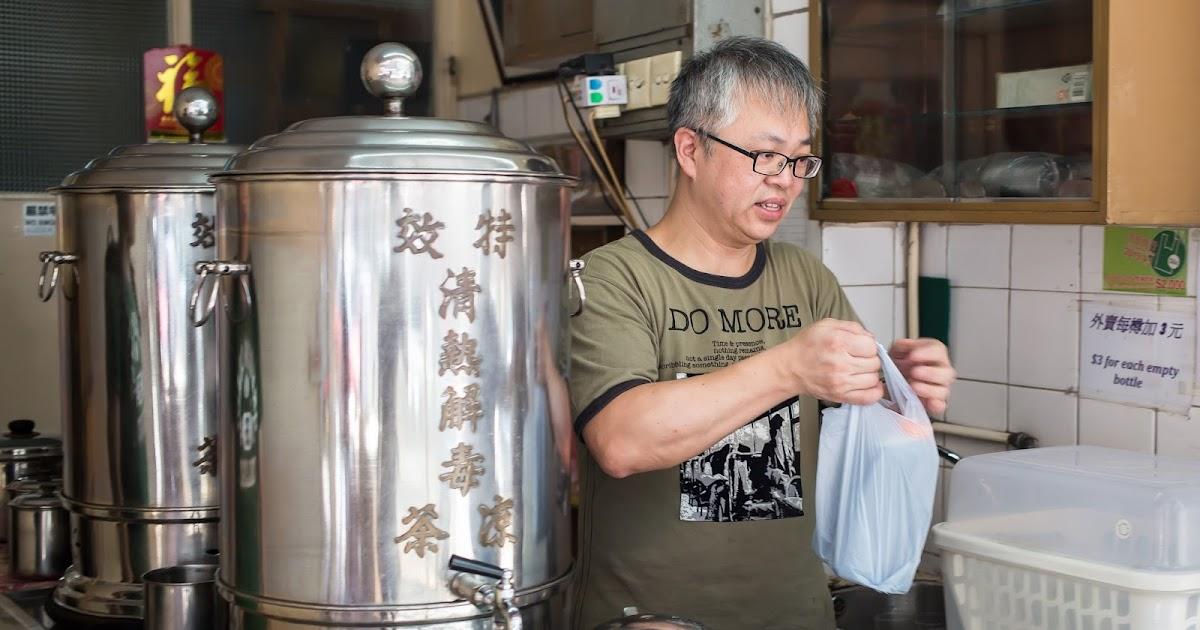 筆為人知 Untold HK: 單一營銷 楊春雷特效涼茶