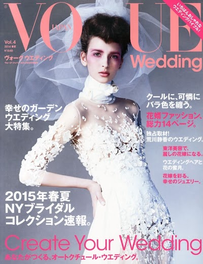 81064a6c5e124 Vogue Japão Wedding  04 - Primavera Verão 2014