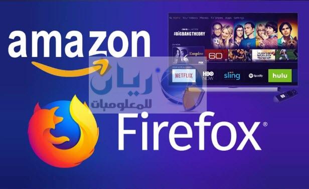 متصفح Firefox يصل إلى أجهزة Amazon Fire TV
