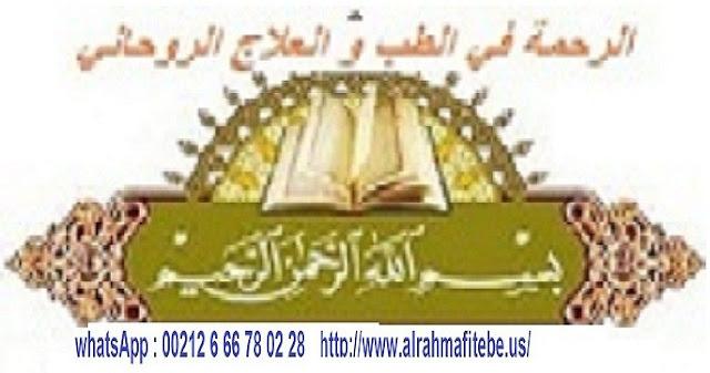 http://www.alrahmafitebe.us/