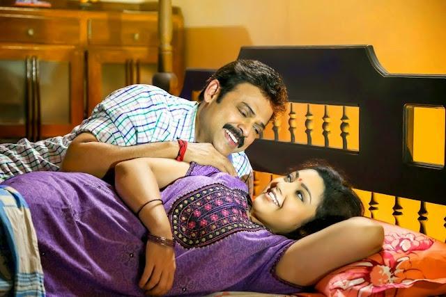 Meena hot bed room scene in Drishyam Telugu