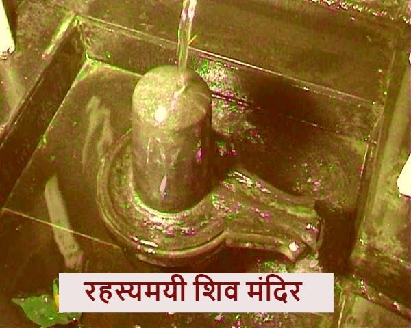 रामगढ जिले में स्थित इस प्राचीन शिव मंदिर को लोग टूटी झरना के नाम से जानते है।