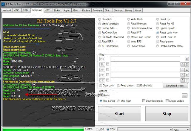 ازاله رمز النقش للسامسونج بدون مسح اى بيانات فى 16 ثانيه على R3 Tools Pro 1.2.7