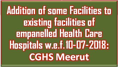 addition-of-some-facilities-cghs-meerut