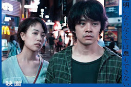 The Tokyo Night Sky Is Always the Densest Shade of Blue (2017) - Japanese Movie