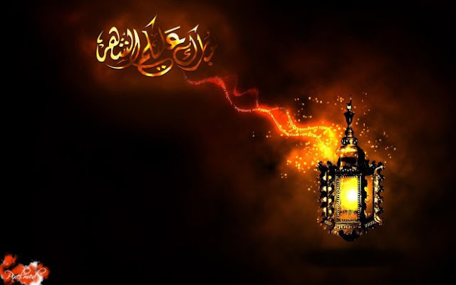 Ramadan Mubarak Wishes Wallpaper
