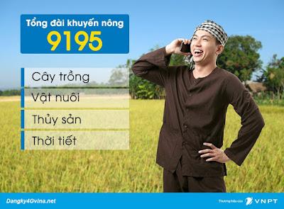 Tổng đài khuyến nông VinaPhone - 9195
