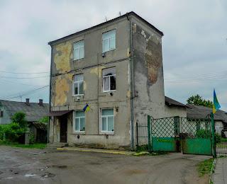 Ходоров. Здание водоканала на ул. Гонты