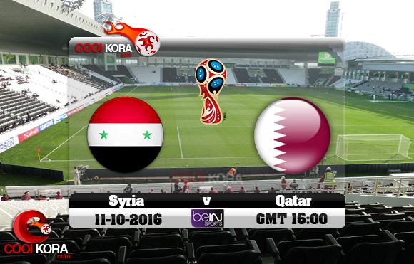 مشاهدة مباراة قطر وسوريا اليوم 11-10-2016 تصفيات كأس العالم