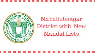 Mahabubnagar District  with Mandals