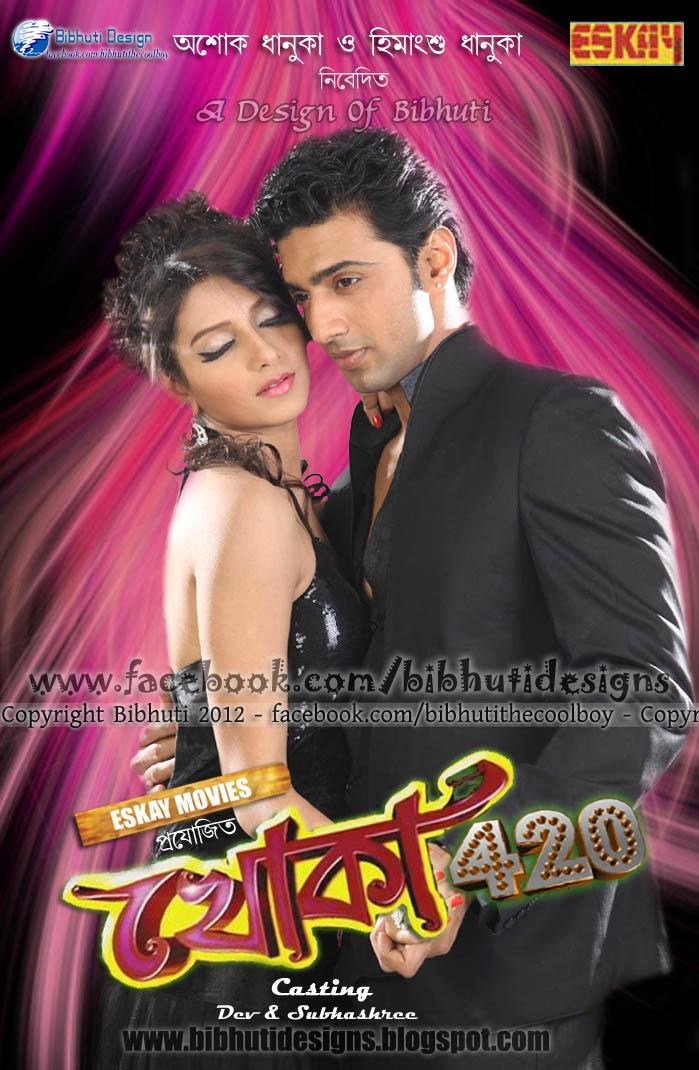 Sk: Khoka 420 New Bengali Movie