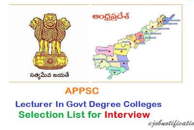 Certificates Verification for APPSC lecturer jobs Selection list @psc.ap.gov.in
