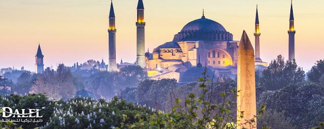 عرض سفر الى تركيا اسطنبول في إجازة منتصف الفصل الأول لمدة أسبوع %25D9%2585%25D8%25AA%25D8%25AD%25D9%2581%2B%25D8%25A2%25D9%258A%25D8%25A7%2B%25D8%25B5%25D9%2588%25D9%2581%25D9%258A%25D8%25A7-2%2B