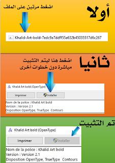 نماذج شهادات امتياز للطلبة Khalid-Art-bold.png