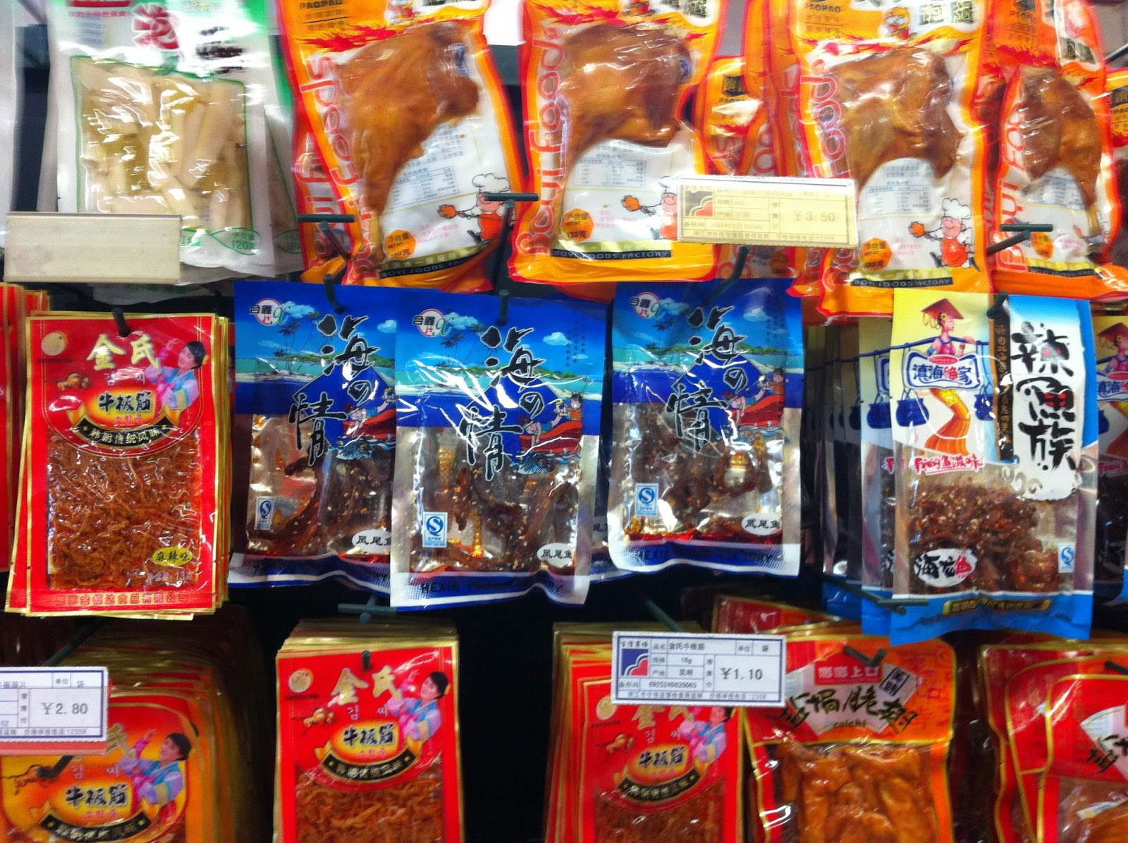perserved meats in Yunnan stores