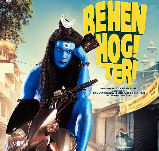 """Behen Hogi Teri"" movie starring Shruti Haasan and Rajkumar Rao trailer released."