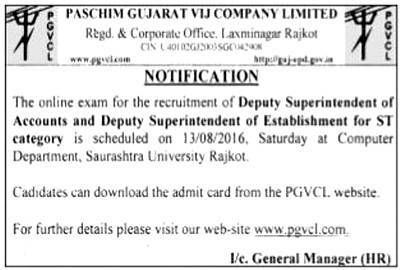 PGVCL Admit Card Notification for Deputy Superintendent of Accounts and Deputy Establishment Exam 2016
