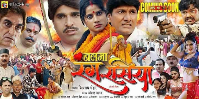 Bhojpuri Movie Star casts, News, Wallpapers, Songs & Videos