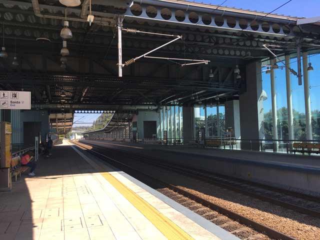 Trofa Station