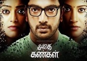 Adhe Kangal 2017 Tamil Movie Watch Online