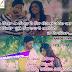 Ee Rojila Song Lyrics From Subrahmanyapuram (2018) | Telugu Movie