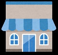 お店の建物のイラスト3