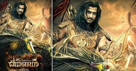 Fenomena kelahiran Dipati Karna - Mahabharata
