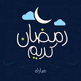 Amalan Utama Dalam Bulan Ramadhan Yang Dianjurkan Sesuai Sunnah
