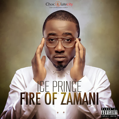 ice prince album launch concert