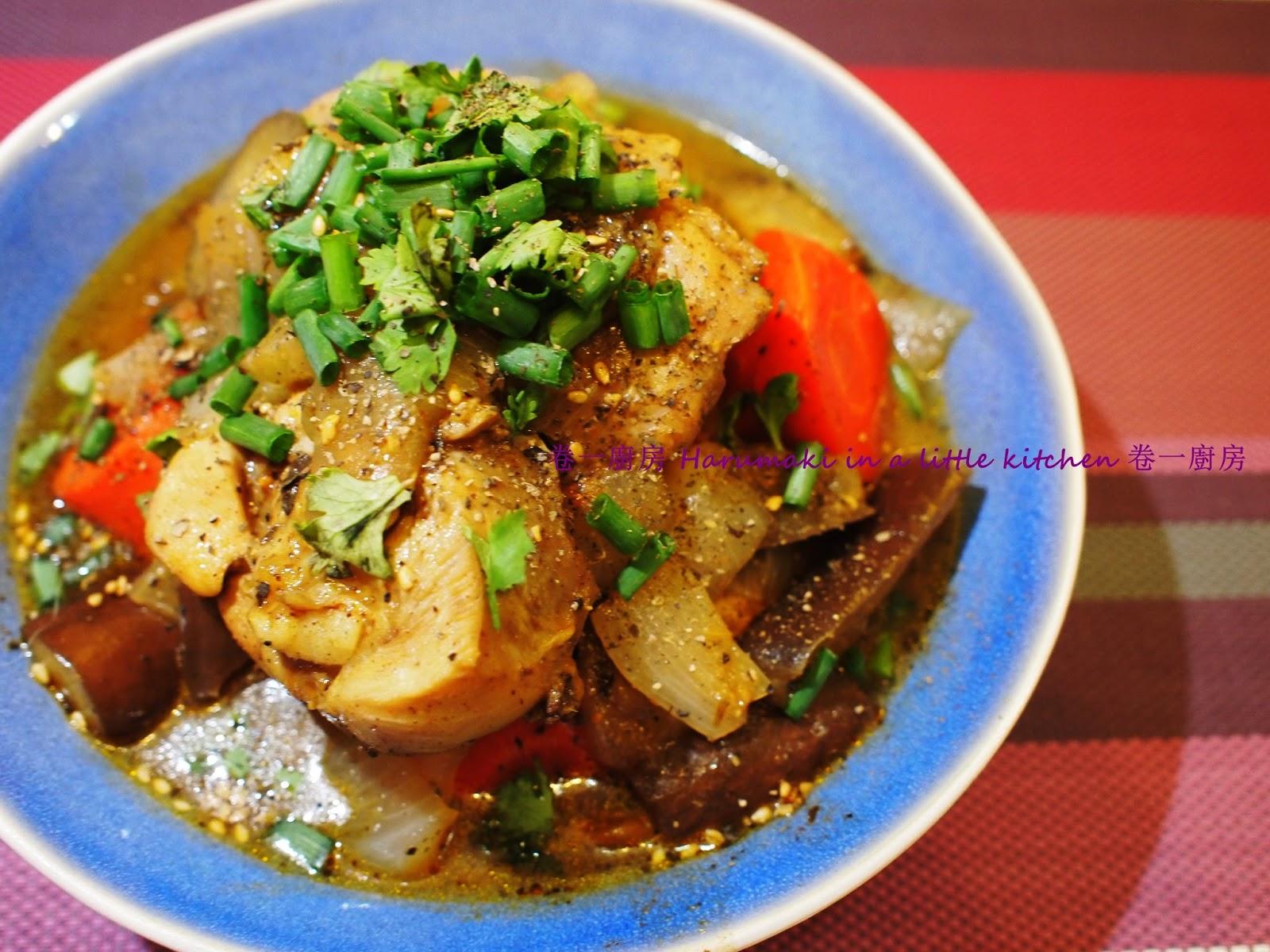 胡椒茄子雞 (附食譜) - 主菜 - SeeWide