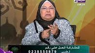 برنامج فقه المرأة مع سعاد صالح الخميس 29-12-2016