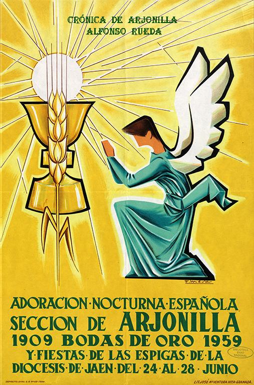 http://cronicadearjonilla.blogspot.com.es/2016/06/fiesta-diocesana-de-espigas-de-1959-57.html