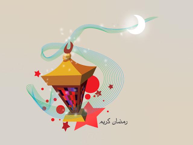 غلاف فيس بوك رمضان - كفرات فيس بوك رمضانية 2016 رهيبة