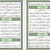 Surah Lazim al-Quran Juz Amma