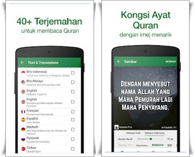 Download Muslim Pro Apk Premium Terbaru Gratis di akozo, Nama : Muslim Pro Apk, Kategori : Edukasi, Lifestyle, OS : 4.0.3 +, Dev : Muslim Pro Limited, Muslim Pro Apk, Free Download Muslim Pro Apk Pro, Muslim Pro Apk Terbaru, Fitur Utama Muslim Pro Apk, Ramadhan 2016,  download muslim pro premium apk, muslim pro premium upgrade apk, aplikasi muslim pro premium gratis, muslim pro premium apk cracked, muslim pro premium terbaru, muslim pro premium full, download muslim pro premium apk terbaru,