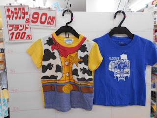 100円子供服90㎝のウッディロンパースとSLやまぐち号Tシャツ