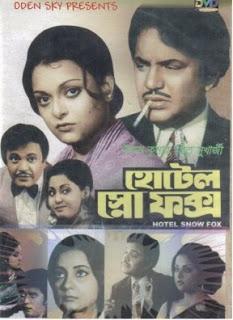 mitra full movie watch online