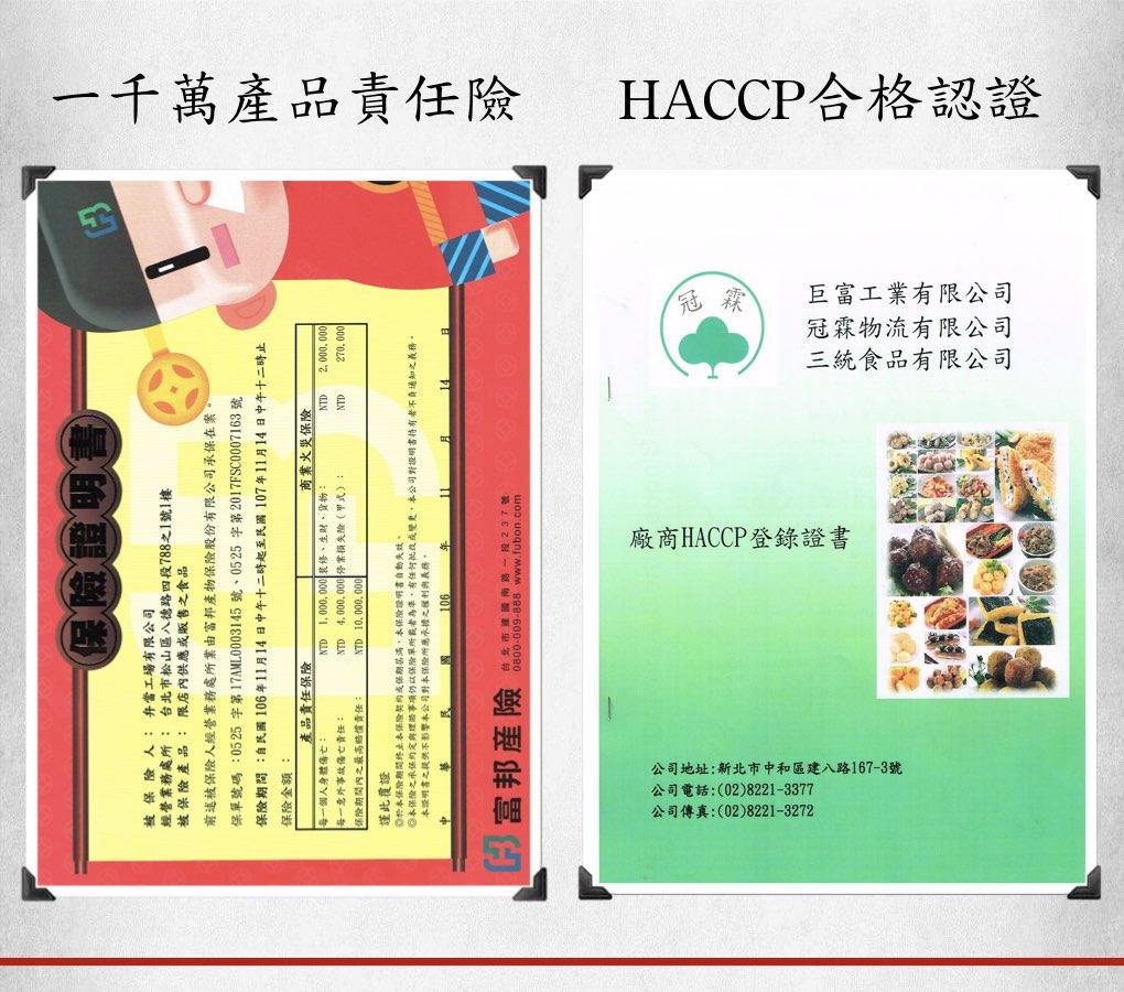 最安全衛生的便當店 台北市便當外送第一品牌