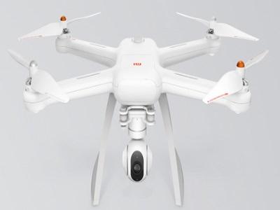 xiaomi drone price