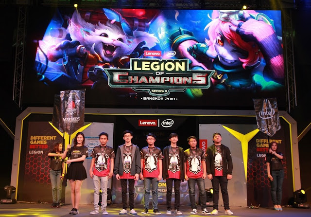 Lenovo Legion Of Champions Series II